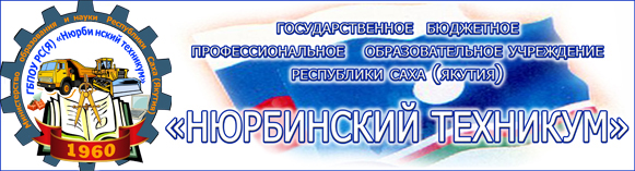 Регистрация в каталогах Нюрба оптимизация и продвижение сайтов ставрополь